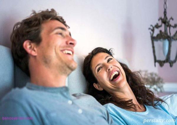 راز زوج های موفق