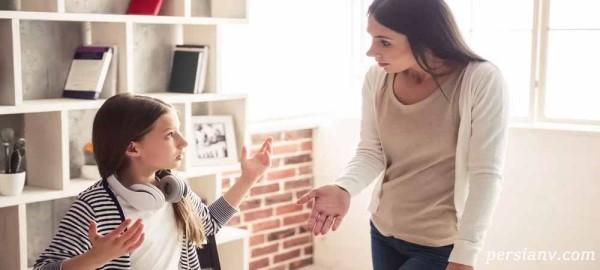 تربیت فرزند دختر نوجوان