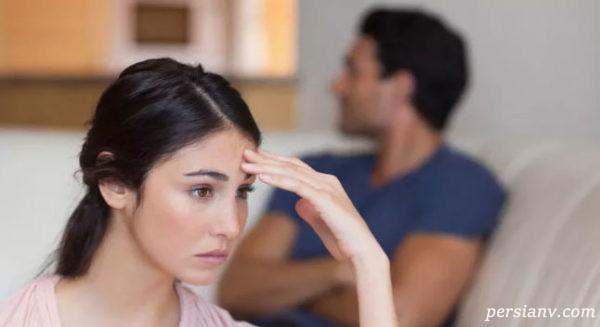 اختلالات روانی همسر