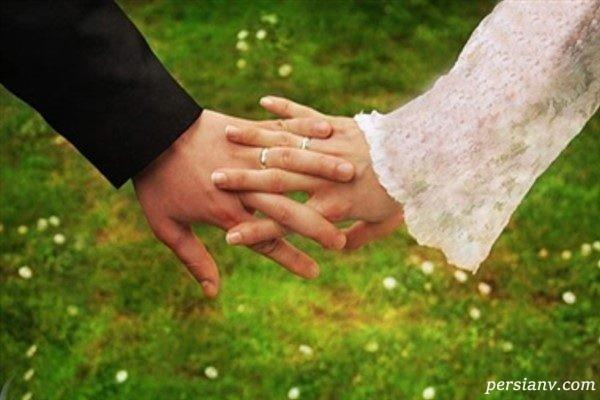 اسرار ازدواج موفق