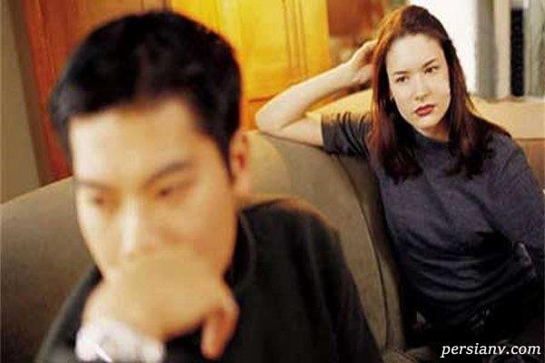 بدبینی و شک بین زوجین چگونه از بین میرود