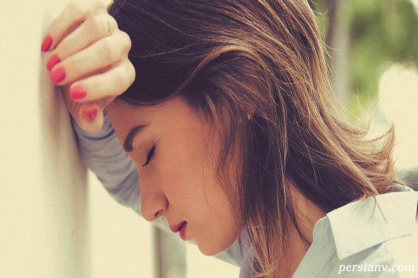 درمان فشار روحی