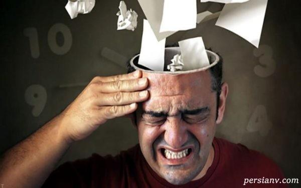 افکار منفی و پریشان را چگونه از خودم دور سازم؟