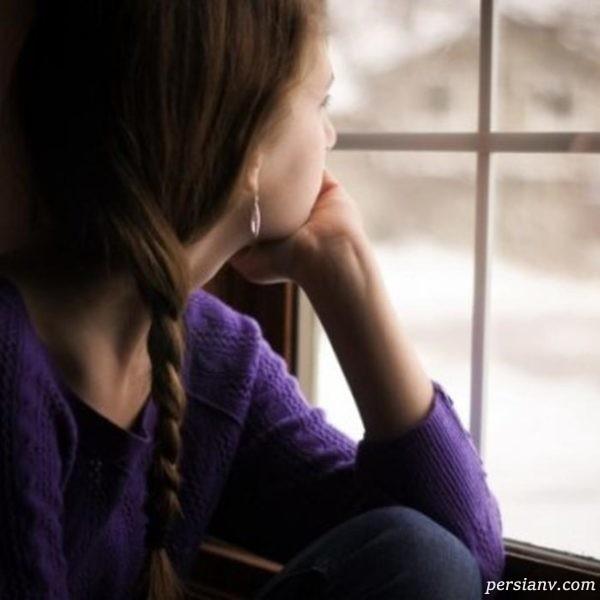 افسردگی نوروزی