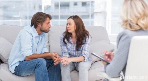 درباره زناشویی موفق
