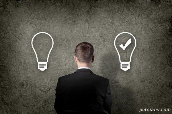 چگونه درست تصمیم بگیریم؟| تکنیک هایی برای گرفتن تصمیمات درست در زندگی