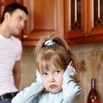 رابطه زناشویی را اختلاف در تربیت کودکان به خطر می اندازد/ حتما بخوانید