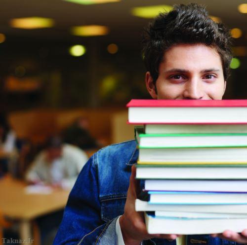 توصیه هایی برای رفتار با دانشجویان