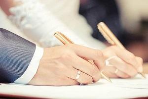 کسب آرامش واقعی با ازدواج میسر است؟