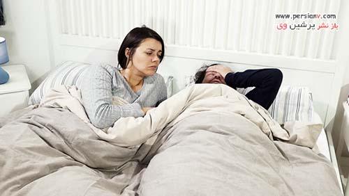 افسردگی بعد از رابطه زناشویی