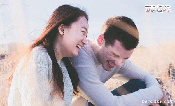 شادی در زندگی زناشویی