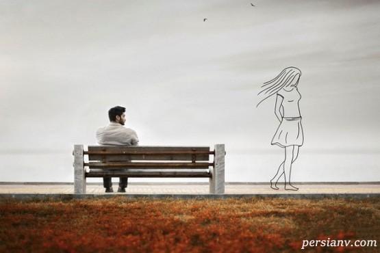فراموش کردن یک رابطه