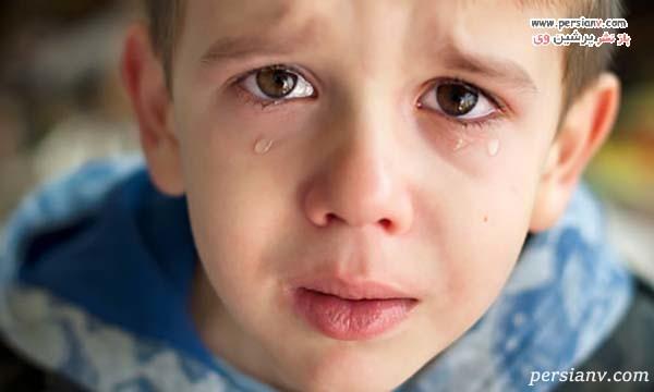 درمان ترس کودکان