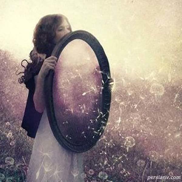 قانون آینه چیست و چطور در رفتار با اطرافیان به ما کمک می کند