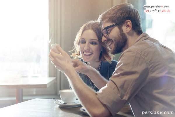 خصوصیات زوج های موفق