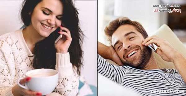 حفظ رابطه عاشقانه از راه دور