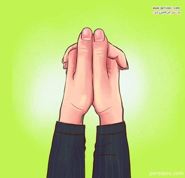 شخصیت شناسی از روی دست و نحوه قفل کردن انگشتان در هم