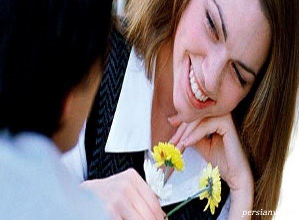 زندگی زناشویی شاد
