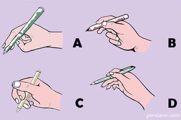 نحوه گرفتن قلم در دست و رازهای جالبی که از شخصیت تان افشا می کند