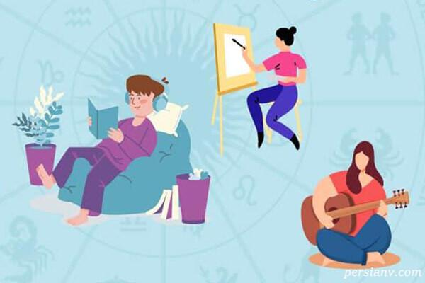 بهترین فعالیت های روزانه در روزهای قرنطینه طبق ماه تولدتان را بشناسید