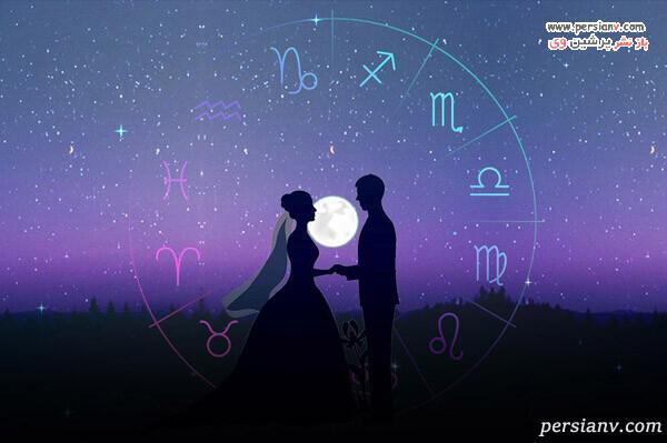طالع بینی ماه های سال برای ازدواج