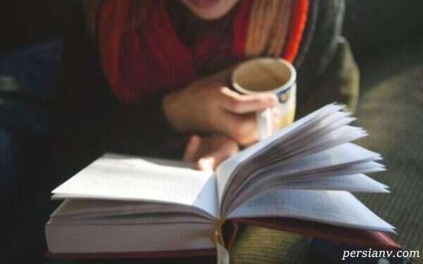 با کتاب خواندن انگیزه خود را افزایش دهید