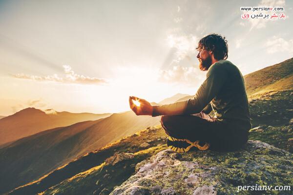 درمان مشکلات روحی