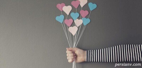 محبت کردن به دیگران
