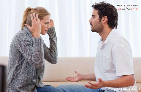 راه های جلوگیری از مشاجره