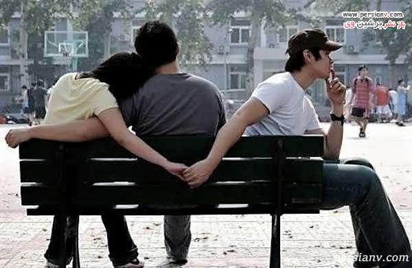 حفظ ازدواج و زندگی مشترک