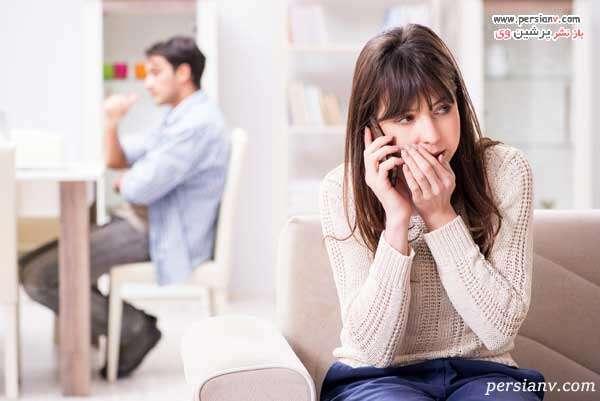 راه کار مقابله با خیانت همسر