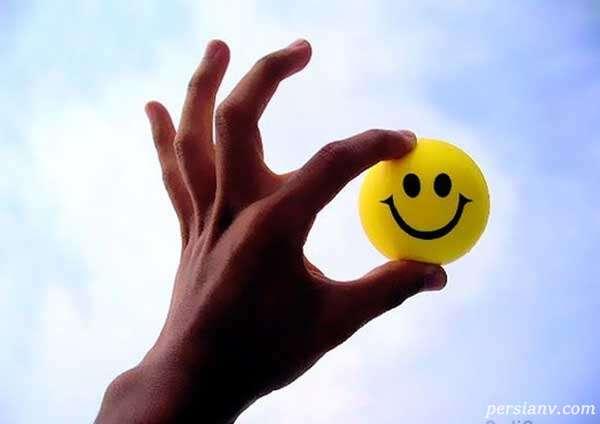 راههایی برای رسیدن به خوشبختی