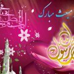 اعمال شب 27 ماه رجب | نماز شب عید مبعث