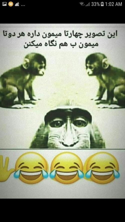 سوژه های خنده دار 420