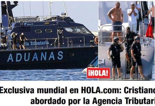 غافلگیری کریستیانو رونالدو