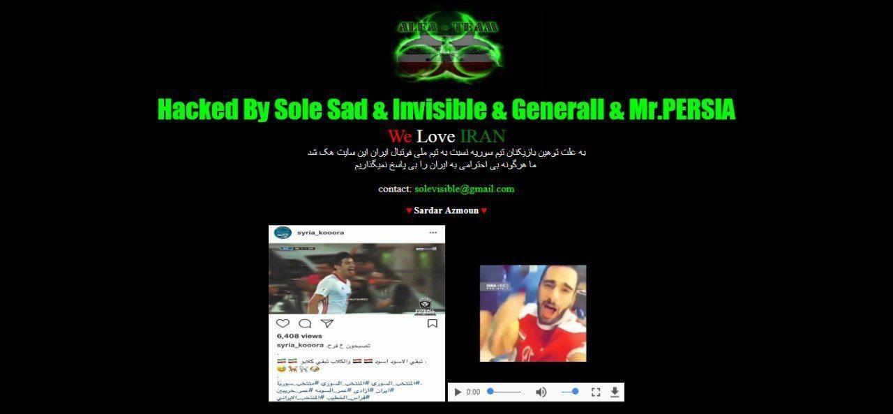 سایت فدراسیون سوریه