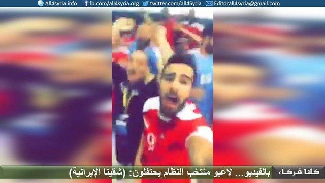توهین به ملی پوشان ایرانی