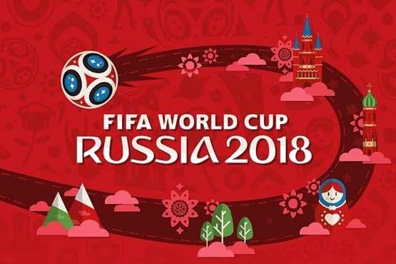 پوستر جام جهانی با حضور سردار آزمون طراحی شد!