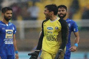 اشک های حسینی و درگیری با بازیکن خودی!
