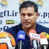 تحریم صداوسیما توسط علی دایی | به تیم ملی بازیکن نمیدهم!