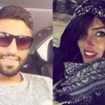 مراسم عروسی کاوه رضایی و همسرش فرنوش شیخی در ایران!