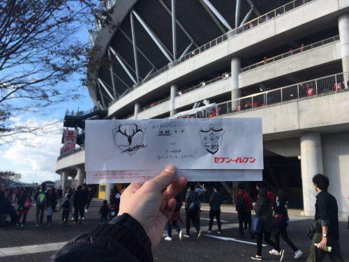 هواداران ژاپنی