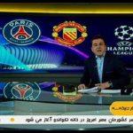 سانسور لوگو برای تلویزیون ایران دردسر ساز شده است !!!