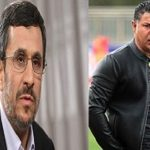 فرار علی دایی و احمدی نژاد از هم در یک هواپیما ! | دایی در صندلی خود ننشست