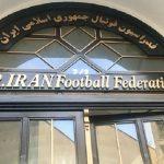 گزینه های جدید سرمربیگری ایران از بین سه اروپایی