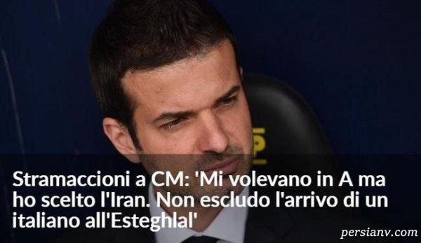 بازیکن ایتالیایی در راه استقلال