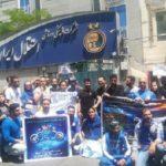 تجمع تجمع هواداران باشگاه استقلال که خیلی زود منحل شدند