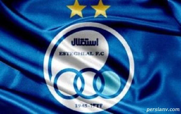 شکایت باشگاه استقلال از مجری پرسپولسی و قطع رابطه اش با سازمان