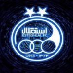 تندترین بیانیه باشگاه استقلال برای سرخ پوشان تهرانی