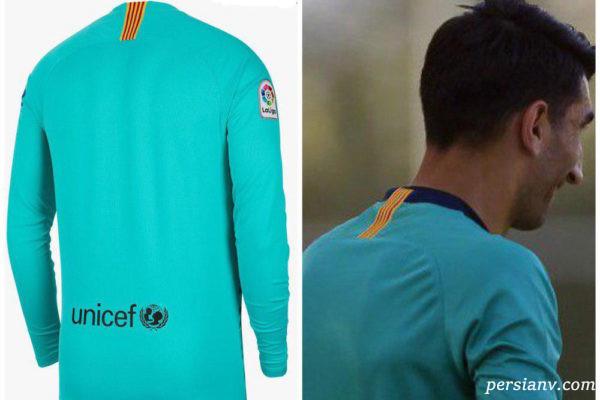 رونمایی از لباس تیم ملی
